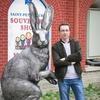 Дмитрий, 40, г.Нижний Новгород