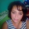 Валентина, 27, г.Ростов-на-Дону