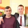 Александр, 48, г.Пристень