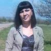 таня, 32, г.Армавир