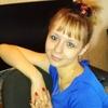 Юлия, 24, г.Дубна