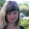 Ирина, 32, г.Доброполье