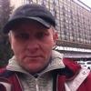 Василь, 40, г.Тернополь