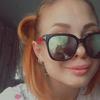 Александра, 19, г.Новоалтайск