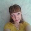 Маргарита, 29, г.Ильинский (Сахалин)