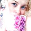 Ольга, 25, г.Каргасок