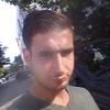 crin, 21, г.Бухарест