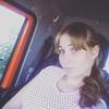 Мария, 27, г.Асино
