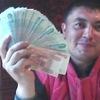 Рустам, 32, г.Туймазы