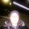 Дмитрий, 28, г.Айхал