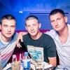 Андрей, 23, г.Николаев