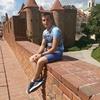 andriy, 22, г.Варшава