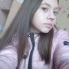 Дарья, 17, г.Серов
