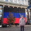 Коробейников Александ, 29, г.Амвросиевка