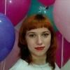 Полина, 33, г.Димитровград