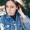 Ирина, 31, г.Днепр