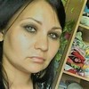 снежана, 35, г.Камышин