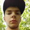 Никита, 18, г.Можайск