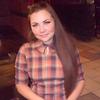 Александра, 26, г.Самара