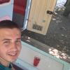 Андрій, 21, г.Дрогобыч