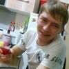 Игорь, 30, г.Нерюнгри