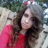 Диана Медушевская, 22, г.Лида