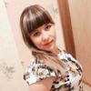 Вика, 24, г.Самара