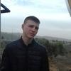 Александр, 18, г.Энергодар