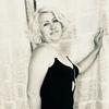 Татьяна, 44, г.Ровеньки