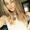 Татьяна, 18, г.Гродно
