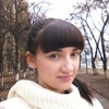 Наталья, 20, г.Курск