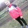 Сергей, 19, г.Константиновка