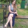 Kristina, 25, г.Бишкек