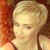 Екатерина, 31, г.Пенза