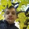Кирилл, 20, г.Кривой Рог