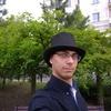 Дамир Аллахвердиев, 24, г.Донецк