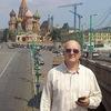 Сергей, 43, г.Арамиль
