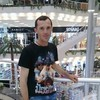 Ренат Максютов, 29, г.Небит-Даг