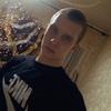Andrey, 22, г.Горловка