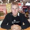 Валентин, 25, г.Медвежьегорск