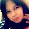 Дина, 17, г.Кунгур