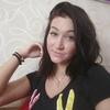 Кристина, 26, г.Нижний Тагил