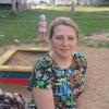Таня, 44, г.Мурманск