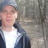 Евгений, 32, г.Вилейка