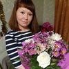 Ильмира, 32, г.Уфа