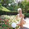 Ирина, 36, г.Носовка
