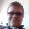 Маес, 19, г.Фокино