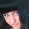 Кристина, 24, г.Новокузнецк