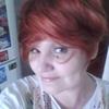 Наталия, 40, г.Новоуральск