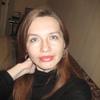 Елена, 41, г.Екатеринбург